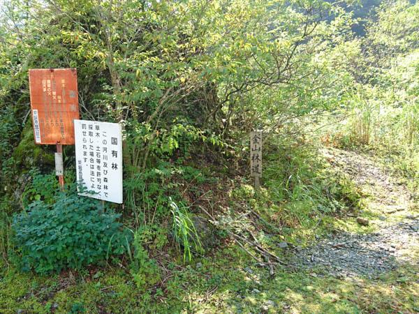 笹倉湿原へのアクセス