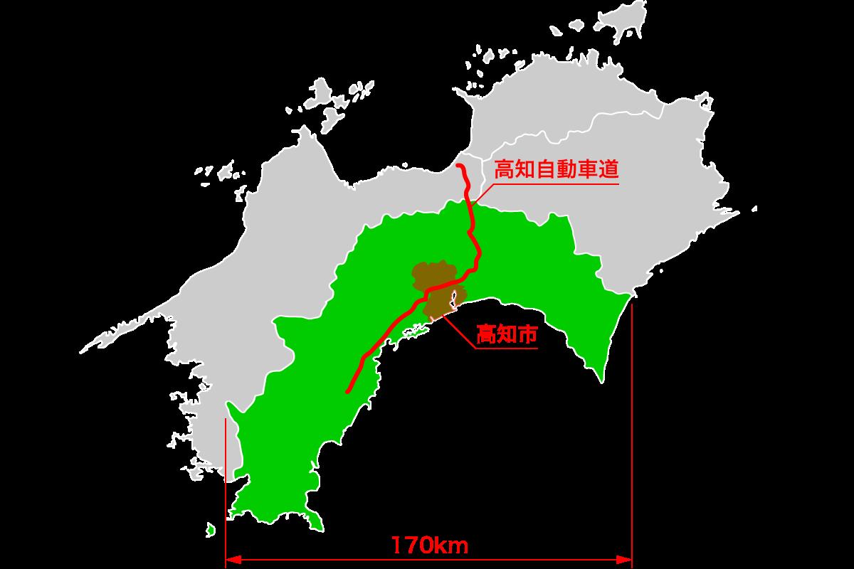 高知県観光の交通