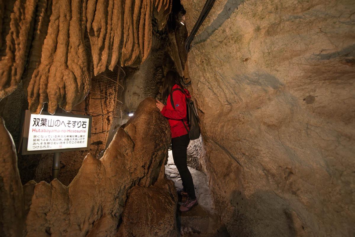 龍河洞の双葉山のへそすり石