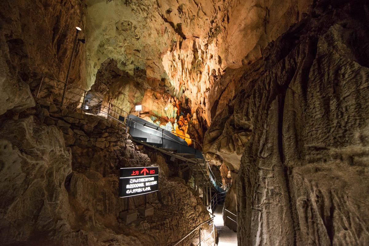 龍河洞の最壮殿