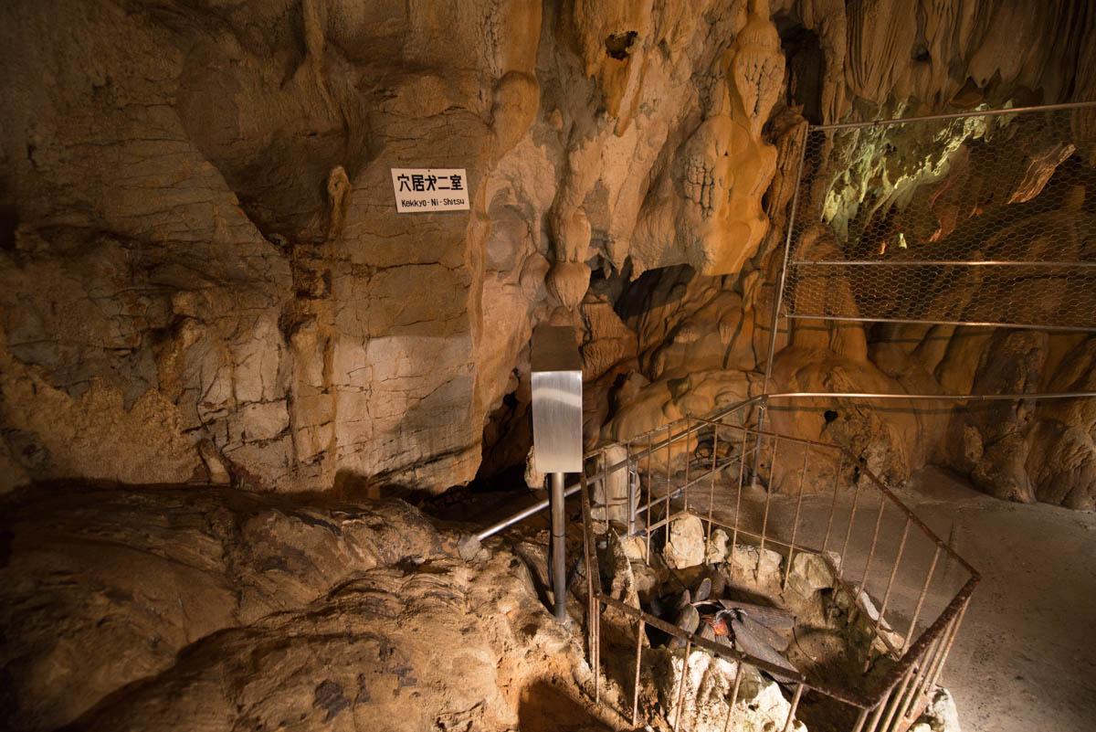 龍河洞の穴居第二室,炉趾