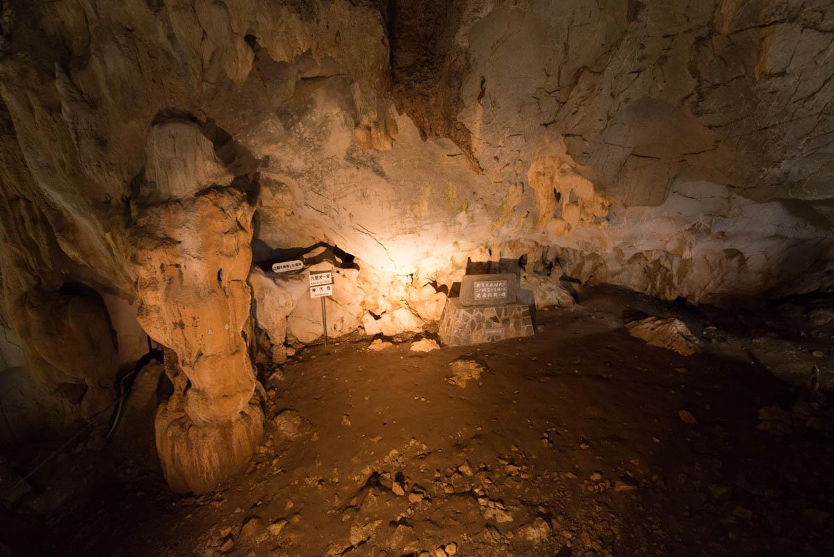 龍河洞穴居第一室,神代窟