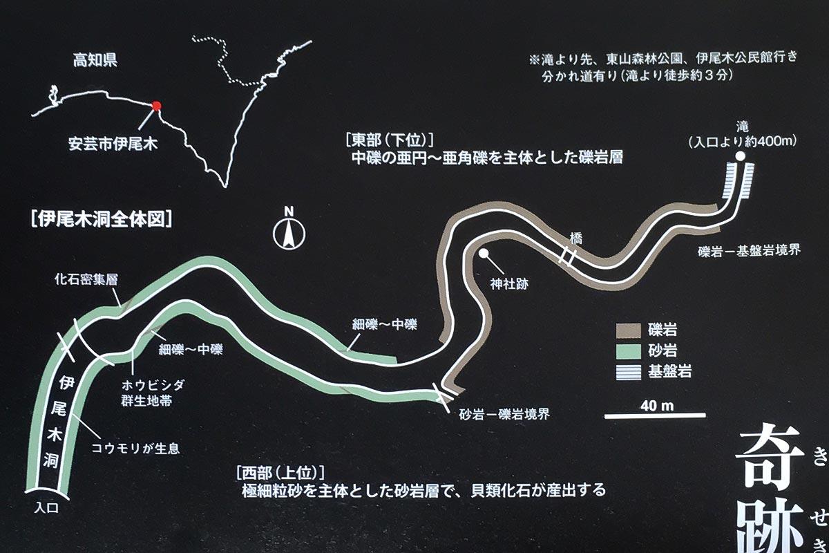 伊尾木洞の地図