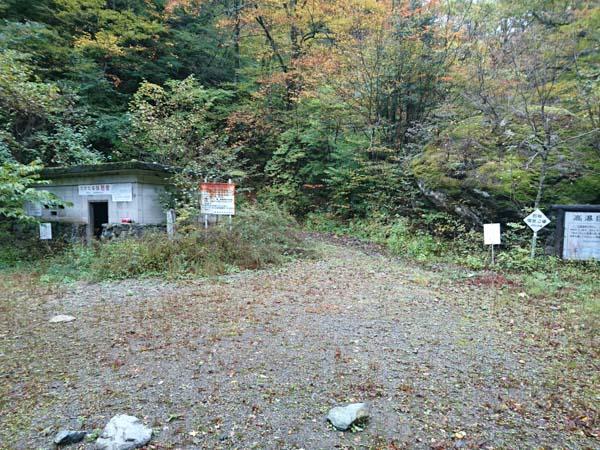 高瀑登山口の駐車スペース。避難小屋、トイレがある。看板には高瀑まで徒歩1時間と書いてあるが、ゆうに2時間はかかる。