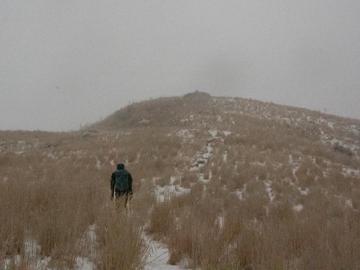 白髪山からカヤハゲを目指す