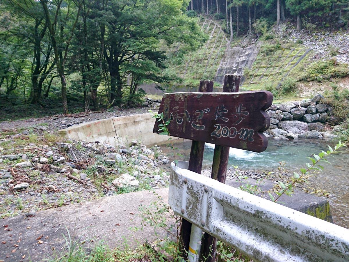 フイゴ滝,アクセス