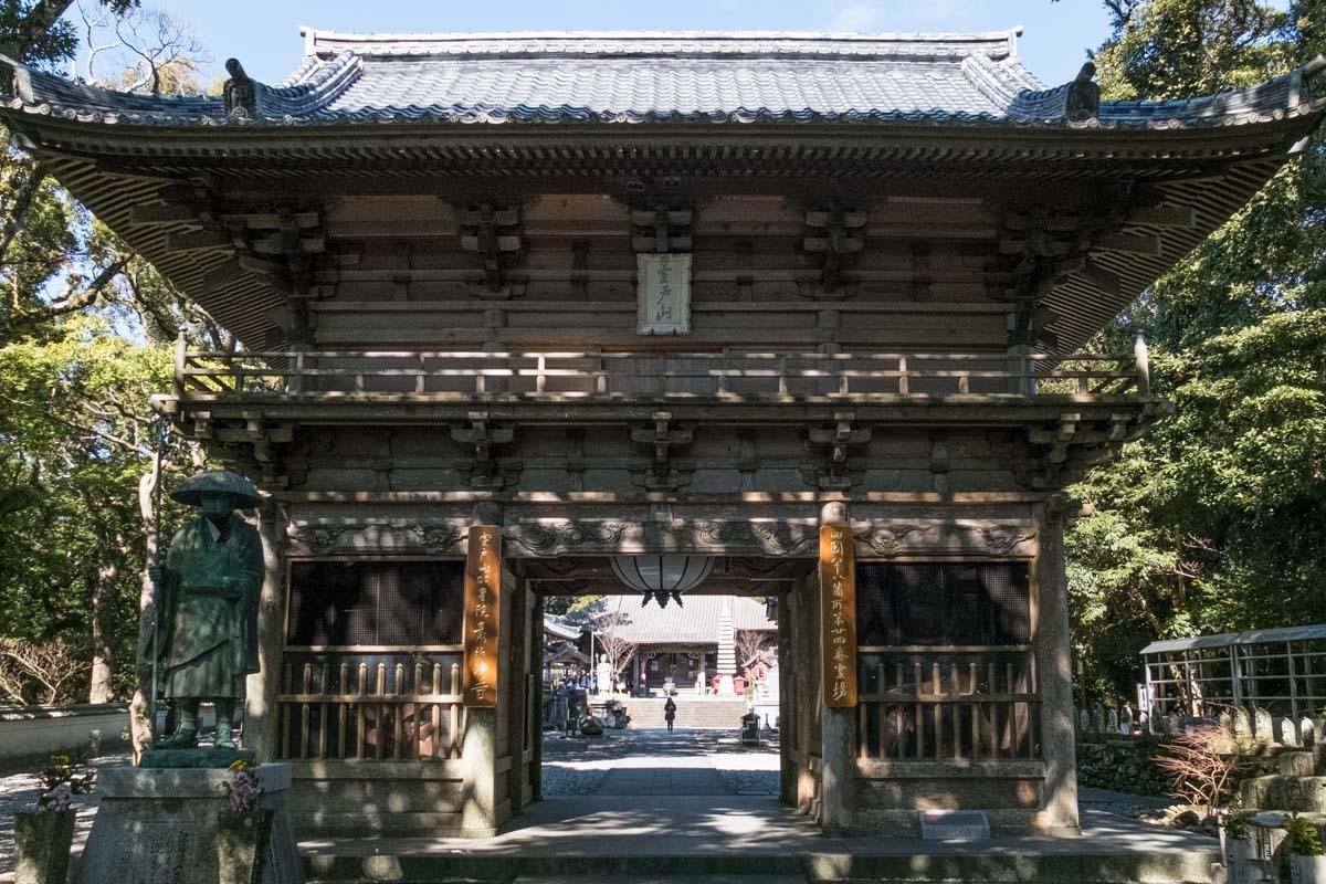 hotsumisakiji1