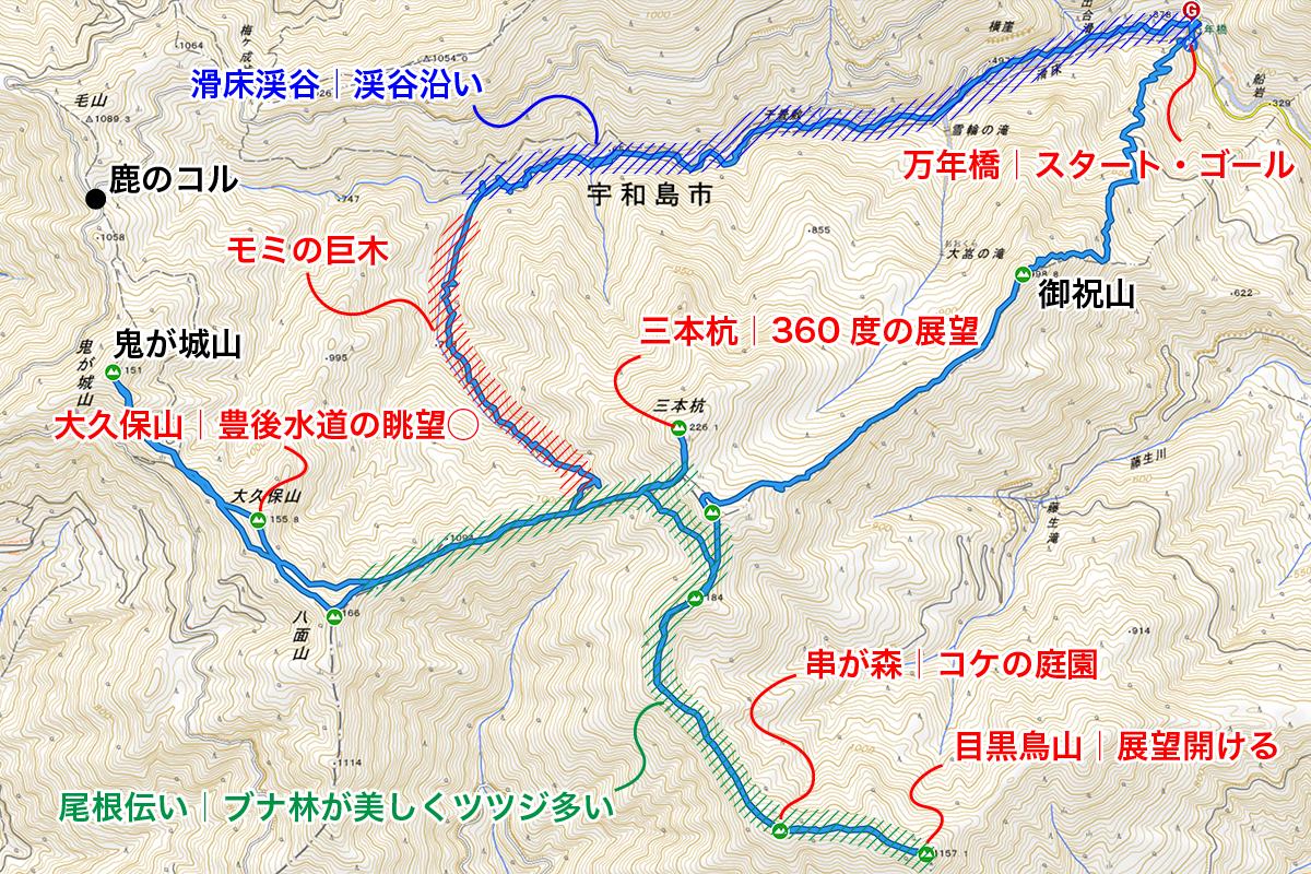 onigajouyama